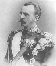 HIH Grand Duke Pjotr Nikolaievitch